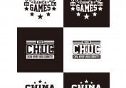 2016年WORLD DANCE GAME vol.4 中国