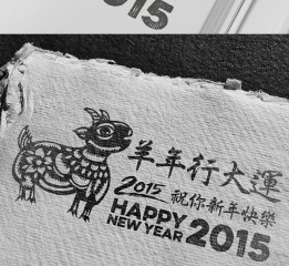Chinese New Year 2015 Year of the Goat, Oh my Goat