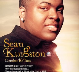 SeanKingston中国巡演