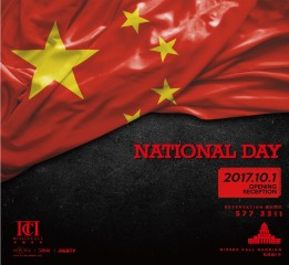 NATIONAL DAY  X  MID-AUTUMN FESTIVAL